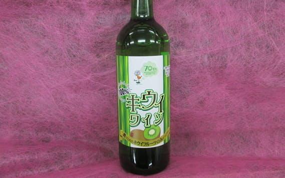 三鷹市は市内産のキウイを原料にしたワインを返礼品にした