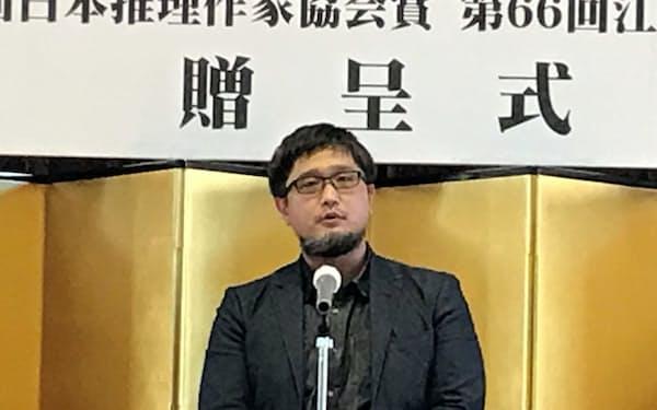 「スワン」で日本推理作家協会賞(長編部門および連作短編賞部門)を受賞した呉勝浩
