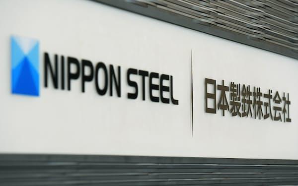 日本製鉄は水素製鉄法の導入や電炉への転換を進め、50年に温暖化ガスの排出量を実質ゼロにする方針を決めた
