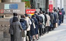 異形のグローバリゼーション台頭 日本の論点2021