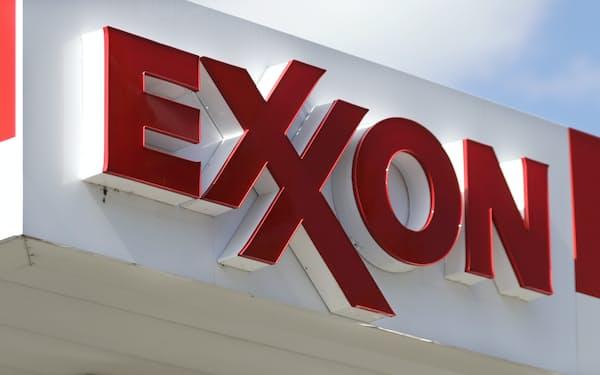 エクソンは2025年までの温暖化ガスの排出削減目標を公表した=AP