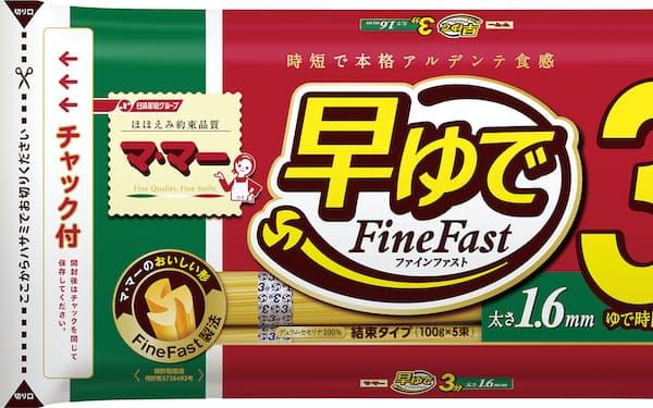 賞味期限を年月日から年月表示に変える「マ・マー 早ゆでスパゲティ FineFast」シリーズ