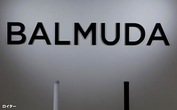 Balmuda's logo is pictured at its showroom in Tokyo, Japan December 14, 2020. Picture taken December 14, 2020. REUTERS/Kim Kyung-Hoon
