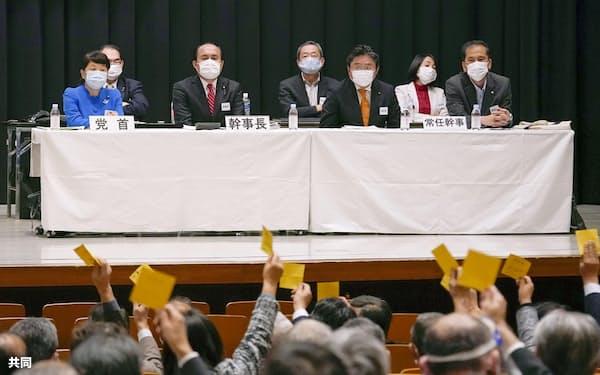 社民党の臨時党大会は大荒れの展開となった(11月)
