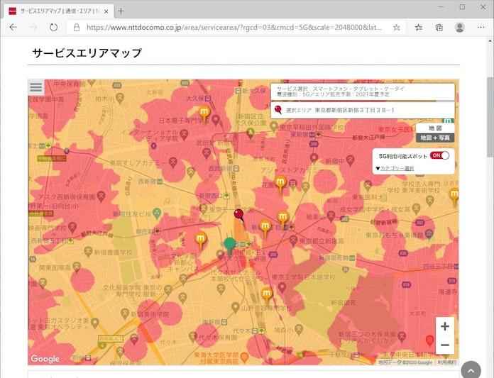 日本 5g エリア