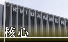 市場が映す企業の浮沈 乏しい成長力、日本の弱み