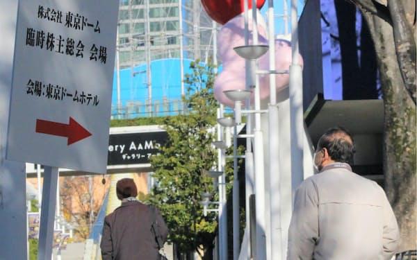 東京ドームの臨時株主総会では、助言会社が海外ファンドの株主提案に賛成推奨した(2020年12月、都内)