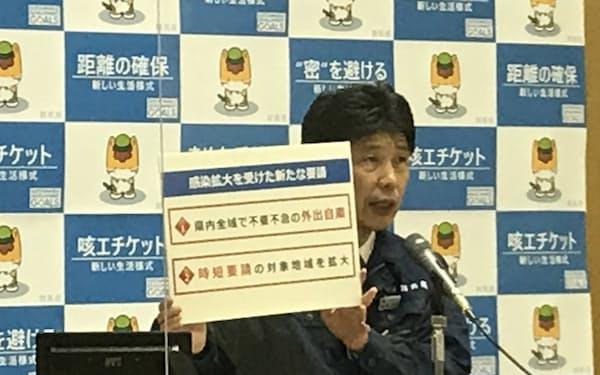 群馬県の山本一太知事は県民に不要不急の外出自粛を要請した(17日、前橋市)