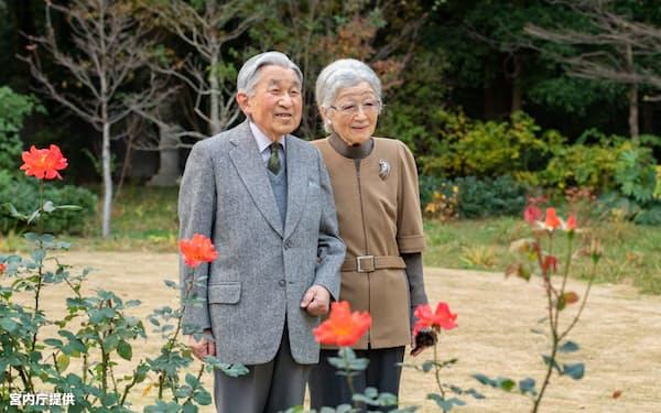 仙洞仮御所で花を見る上皇ご夫妻(11月24日、東京都港区)=宮内庁提供