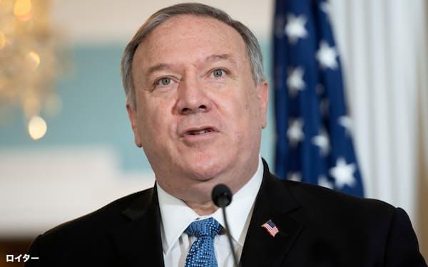 ポンペオ米国務長官は米政府高官として初めてロシアの関与に触れた=ロイター