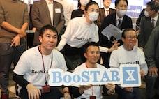 中国マクロ経済の専門家、在日外国人創業の旗振り役に
