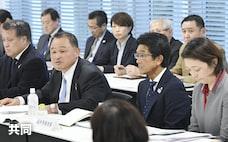 JOC、理事会改革急ぐ 東京五輪後に危機感