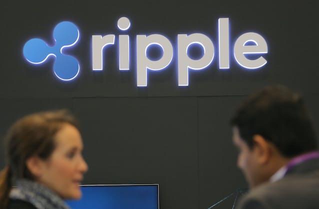 リップル 株式会社給食協同サービスリップル