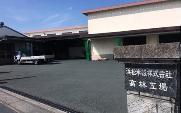 浜松米穀の精米工場(浜松市)