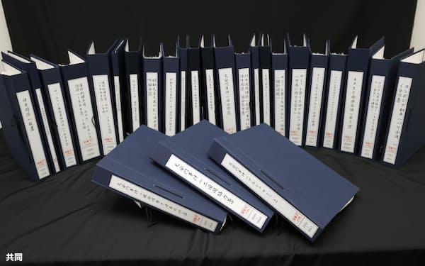 外務省が一般公開した外交文書=共同
