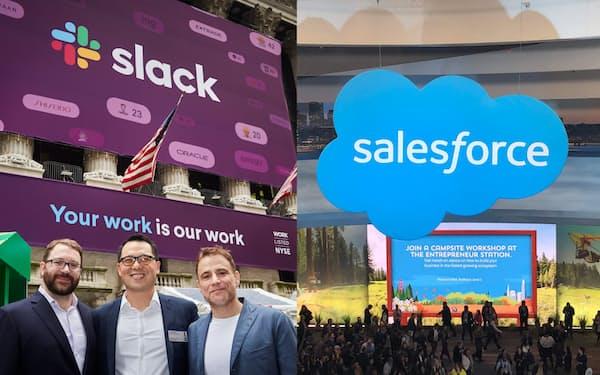 セールスフォースとスラックは277億ドルでの買収に合意した。2020年のソフト業界で最大規模だ