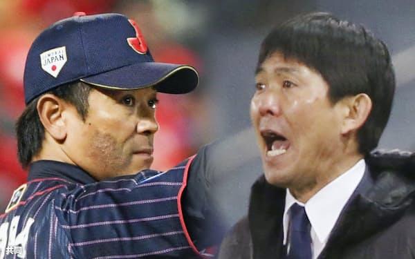 野球の稲葉監督(写真左)とサッカーの森保監督=共同