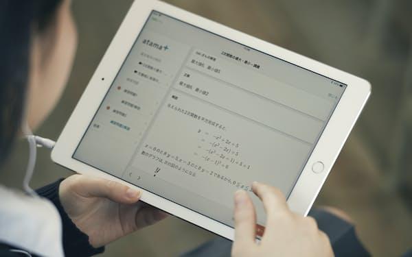 AIを使った教育システムのatama plusは80人を採用し、従業員数を8割増の180人にした