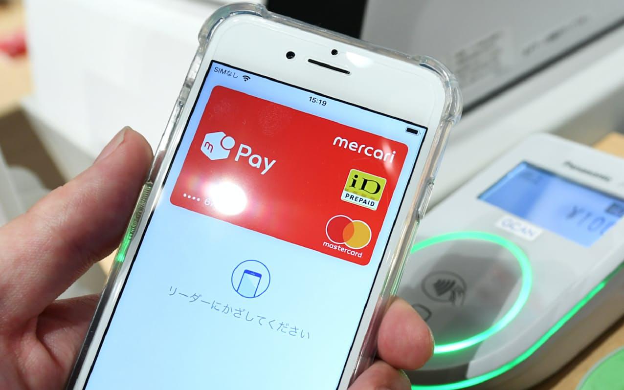 群馬銀行、栃木銀行、長野銀行の地銀3行で、24日からメルペイへの新規登録や口座振替による入金が可能になった