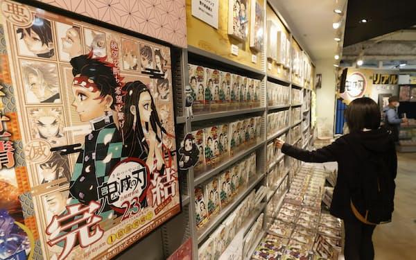 人気漫画「鬼滅の刃」の最終巻の販売が始まった都内の書店(4日)=共同