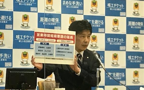 群馬県の山本一太知事は営業時間短縮の期間延長を発表した(24日、前橋市)