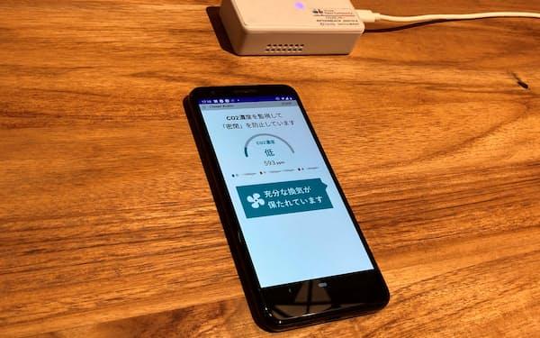 東芝は新サービスを月額3000~4000円程度で提供する