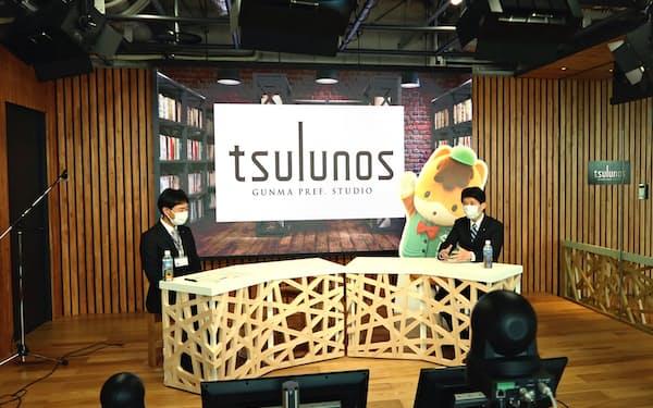 群馬県が県庁32階に設置した動画・放送スタジオ「ツルノス」のオープニング番組に出演する山本一太知事㊨ら(前橋市)