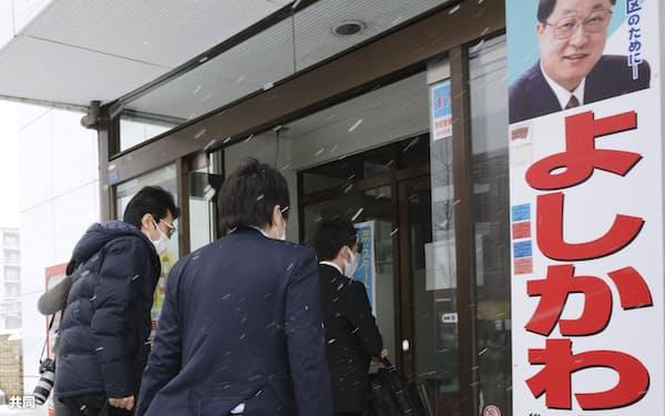 札幌市の吉川元農相の事務所に家宅捜索に入る東京地検の係官ら(25日午前)=共同
