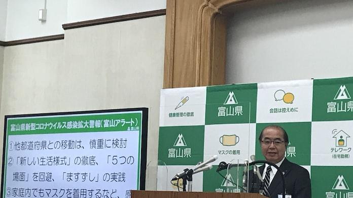 コロナ 感染 富山 ウイルス 富山県(補助金・助成金・融資情報)