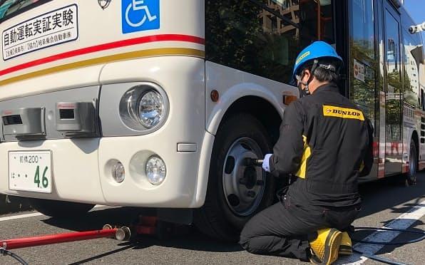 住友ゴム工業はレベル4の自動運転車のタイヤを遠隔監視しトラブル時には駆けつけて修理するサービスを目指す