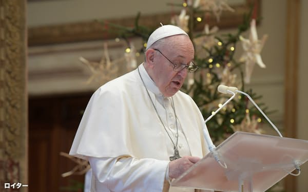 ローマ教皇フランシスコは各国の指導者に協調を訴えた(25日、バチカン)=ロイター