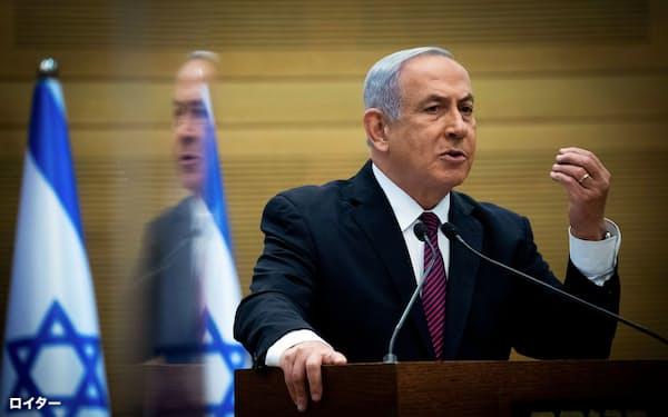 ネタニヤフ首相は中東で相次ぎ外交関係を正常化している=ロイター