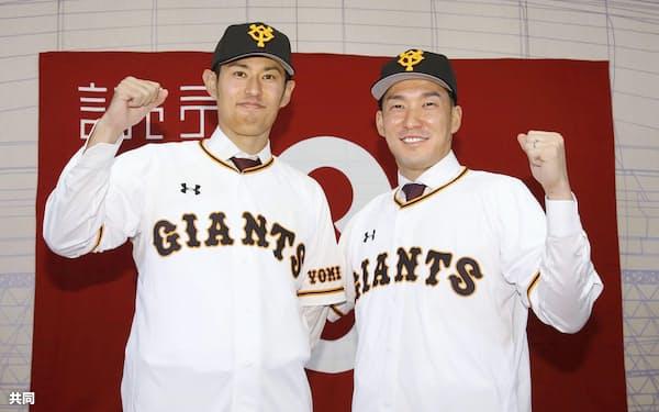 DeNAから巨人に移籍した井納翔一(左)と梶谷隆幸。期待に応えることができるか=共同