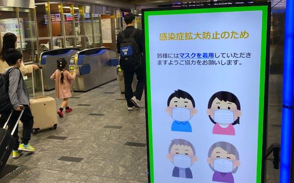 JR九州は年末年始を前に、帰省客らに感染対策の徹底を呼びかけている(JR博多駅)