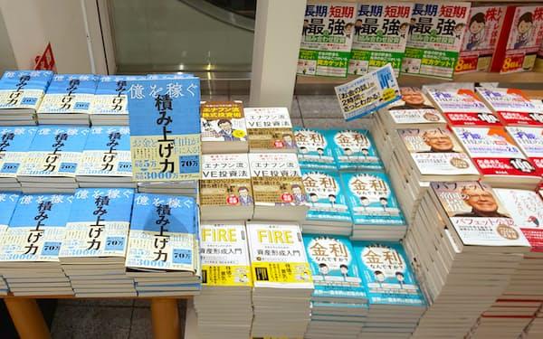 コロナショック後の相場回復を受けて、株式投資を始める人が増加。東京都内の書店では投資の指南書が人気を集めている