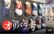 新しい魅力と価値の創造 箱根駅伝にスポンサーロゴ