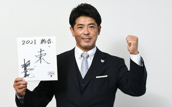 「もう一度ジャパンを束ねる」と語る野球日本代表の稲葉監督