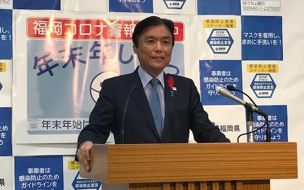 福岡県の小川洋知事は県民に改めて感染対策の徹底を呼びかけた(30日、県庁)