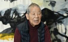 100歳の画家・野見山暁治 カンバスに映す心のうち