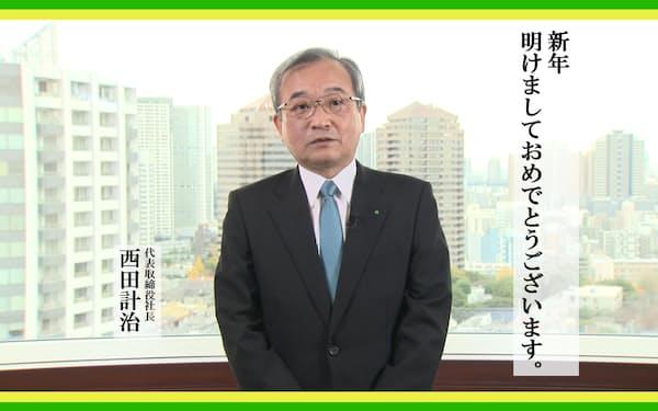 社員向けの動画配信で年頭の挨拶をする三井金属の西田計治社長(4日午前)