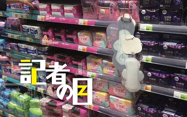 中国の生理用品売り場。写真提供は留学生ブロガーの川添佳子氏