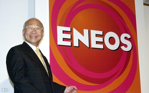 旧三菱石油との合併後、新ブランド「ENEOS」を立ち上げた(2001年4月に開いた発表会)