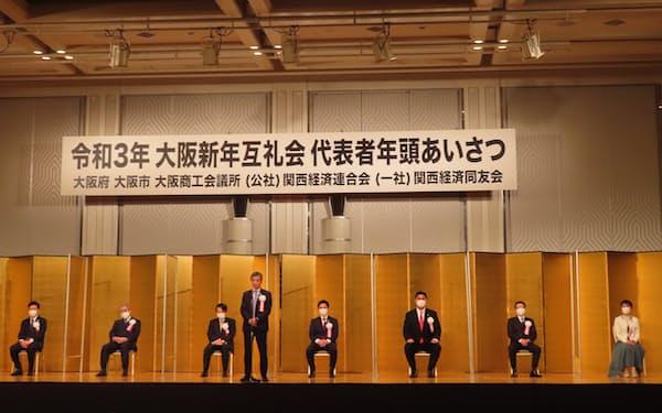 2021年大阪新年互礼会に出席する関西政財界代表者ら(4日午後、大阪市中央区)