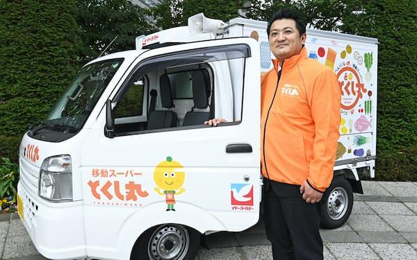 しんぐう・あゆむ 2003年にオイシックス(現オイシックス・ラ・大地)入社。事業再構築やM&Aなどを経て、16年とくし丸取締役。20年から代表取締役社長。神奈川県出身