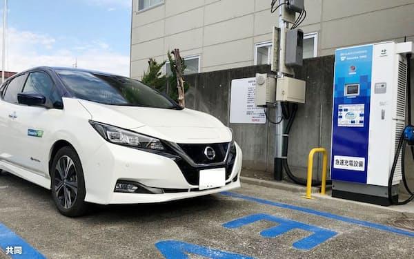 電気自動車の共同利用で二酸化炭素をさらに削減(急速充電の実験)