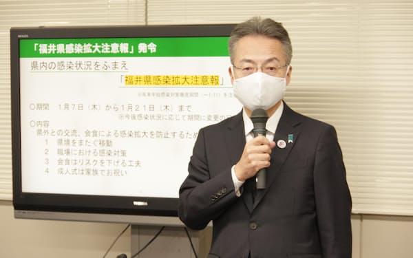 福井県の杉本知事は宣言対象地域への不要不急の往来を控えるよう呼び掛けた(7日、福井県庁)
