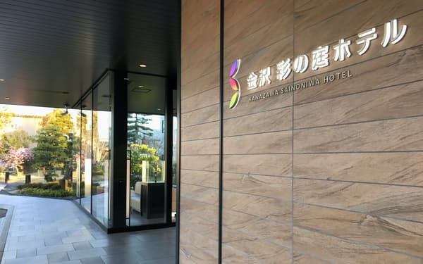 金沢彩の庭ホテルは、地元客や女性客を取り込む方針に転換した