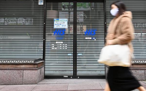 臨時休業中のHISの店舗(東京都新宿区)