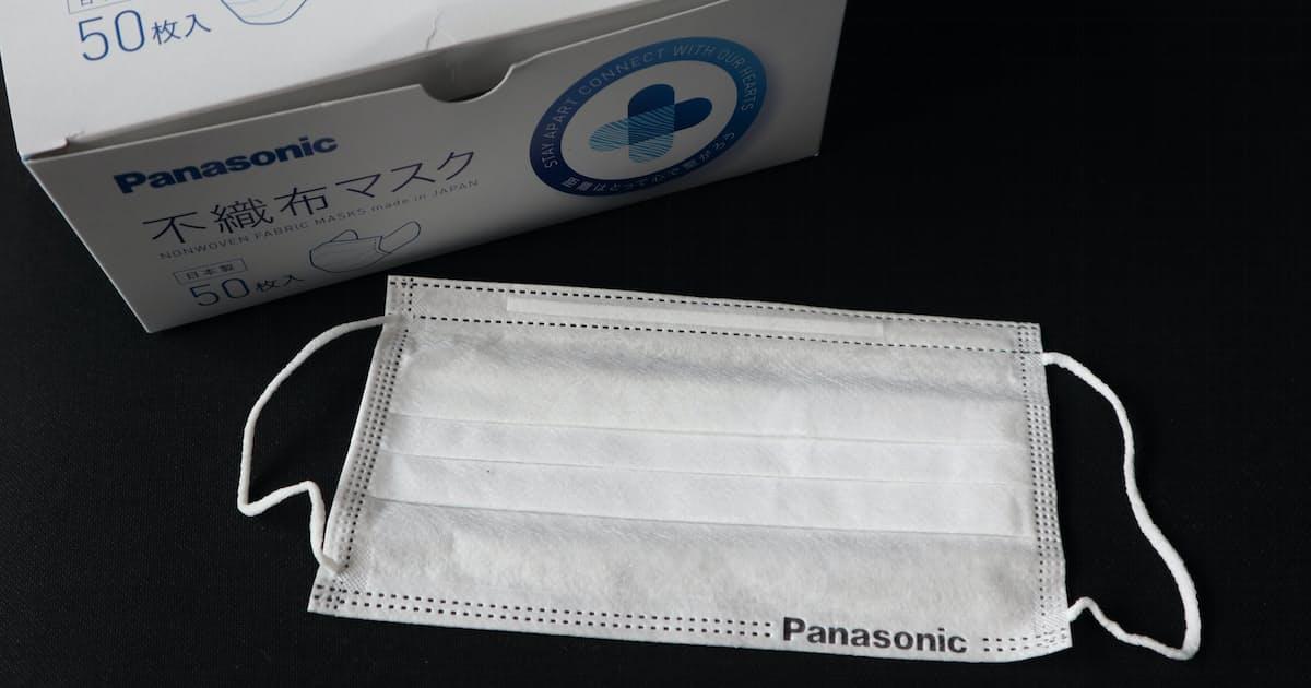 パナソニック マスク 通販 新型コロナ: パナソニック、自社製マスク販売