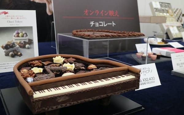 あべのハルカス近鉄本店(大阪市)ではSNS映えを意識したチョコも扱う
